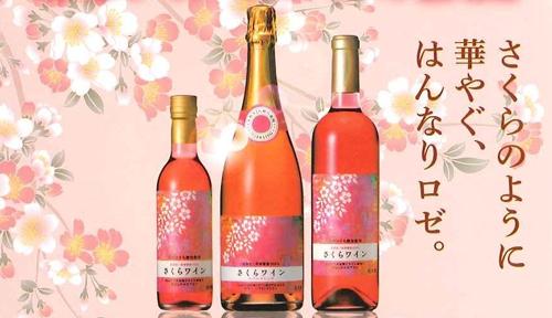 sakura wine 2014